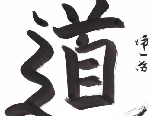 Lexique des termes associés à la pratique du Kendo